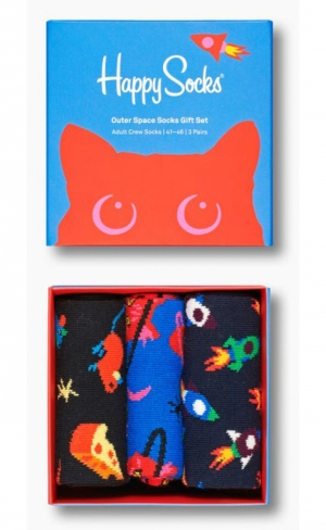 OUTER SPACE GIFT SET  logo
